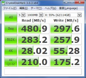 DiskMark-SanDisk-SDSSDHP-128G-G25
