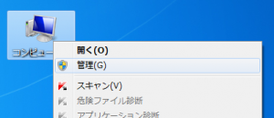 computer-menu