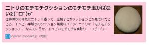 linkcard-inner-link-pink
