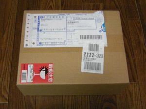 sagawa-box