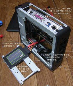 assemble-isk110-vesa