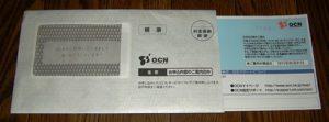 ocn-information