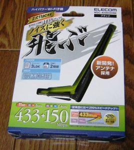 package-wdc-433du2hbk