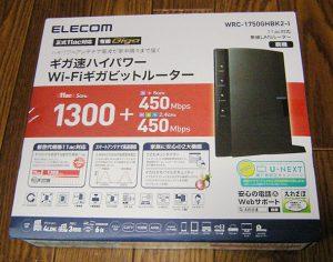 package-wrc-1750ghbk2-i