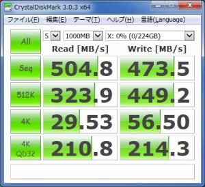 CDM3_SanDisk_SDSSDHII-240G-J25