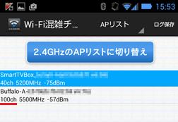 io-data-wi-fi-eluga-x-100ch