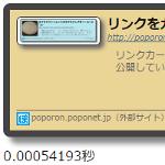 リンクをカード形式にするプラグインを修正中