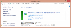 liva-windows-update