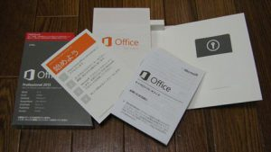 office-pro-2013-academic-contents