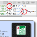 shortcode-close-thumbnail