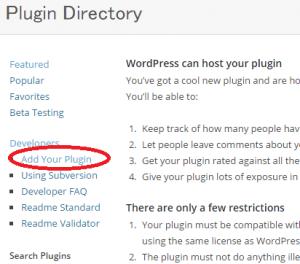 add-your-plugin