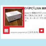 [Pz-HBC]Pz-HatenaBlogCardで画像がズレる人ーっ!Σ(゚ロ゚)o゙