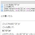 ビジュアルエディタで直接HTMLを書くWPプラグインつくってみた(練習として。)