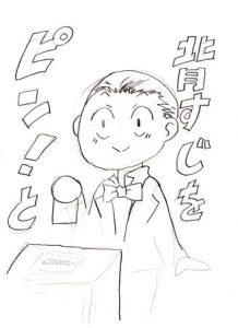 poster-sesuji-pin