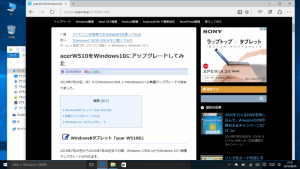 windows-10-windows