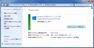 windows-update-win10