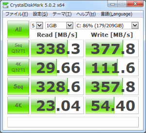 CDM5.0.2_NEC_VW770ES6_SDSSDSII-240G