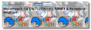 background-image-popozure