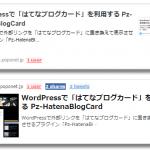 [Pz-HBC][1.2.1]更新しました。文字色の設定、背景画像の設定など