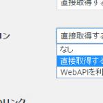 [Pz-HBC][1.2.4]更新しました。サイトアイコンの取得方法変更など
