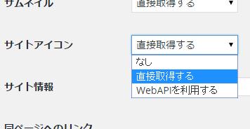 site-icon-direct