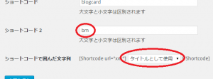 use-bm