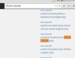 found-class-share-crawler