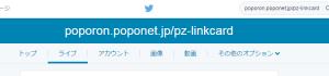 found-tweet