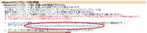 lan_win10_10.1