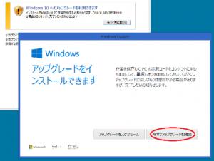reboot-now