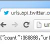まだTwitterのカウントAPIで取得できているみたい?Σ(゚ロ゚)o゙→終了しました