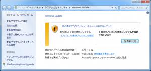 cancel-update