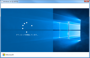 download-windows10