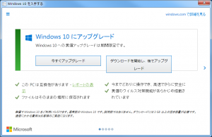 upgrade-to-windows10
