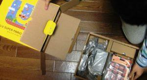 wiiu-open-package