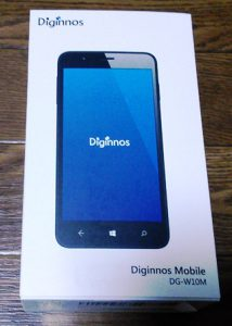 dg-w10m-package