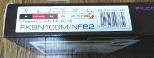 fkbn108m-nfb2-spec