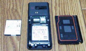 n-05c-battery