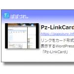 [Pz-LkC][1.7.7]リンクをカード形式で表示するプラグイン更新。不具合修正。
