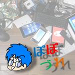 nanacoが読み取れなくなった!Σ(゚ロ゚)o゙→再発行(無料)